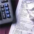 налоговый имущественный вычет