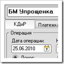 2010-06-25_204814