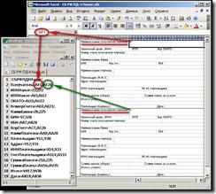 Способ подключения бланка СБ-4 в программе БМ Упрощенка